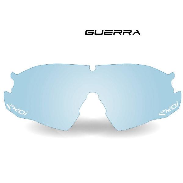 Niebieskie szkła fotochromowe GUERRA kat. 1-2
